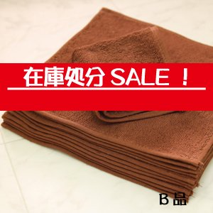 画像1: 業務用レピア織スレンカラーミニおしぼりタオル【20×20cm】/セールB品 (1)