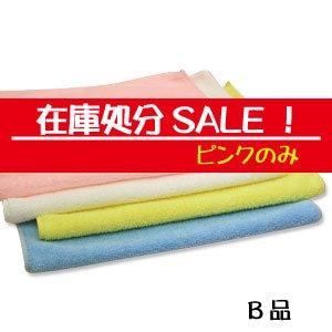 画像1: 【在庫処分セール!】マイクロファイバータオル(30×50cm)B品(ピンク/3枚セット) (1)